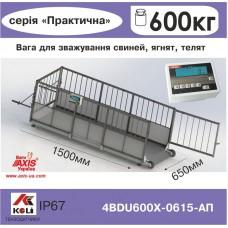 Весы для свиней 4BDU600Х-0615-П Практический
