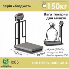 Весы АКСИС товарные для взвешивания мешков AXIS BDU150С-0405-М Б Бюджет