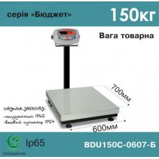 Весы АКСИС товарные BDU150С-0607-Б Бюджет